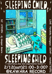 sleeping-child2.jpg